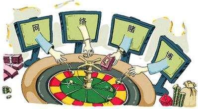 网赌的代价:家破妻离