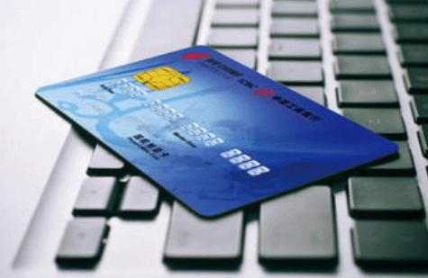 信用卡还款计划