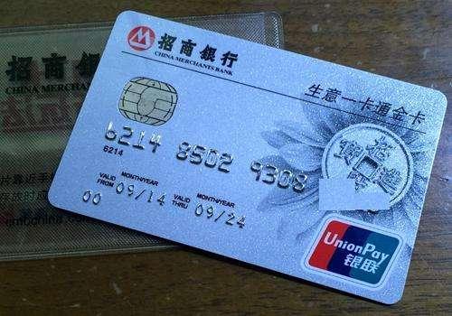 负债笔记:自己亲测,招行信用卡协商成功