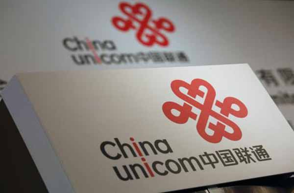 中国联通手机卡