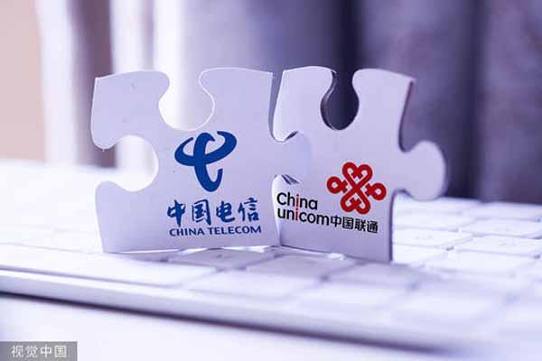 中国电信手机卡