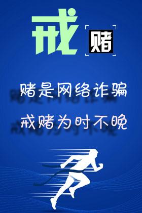 杭州禾辉戒赌中心